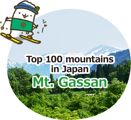 Top 100 mountains in Japan